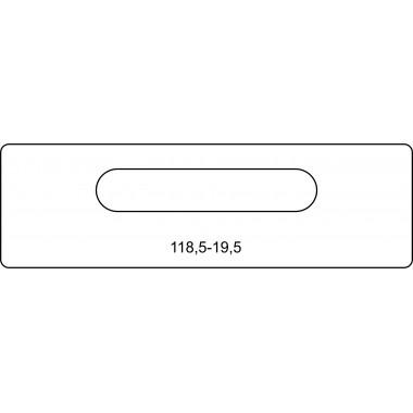 Ответная планка 118,5-19,5