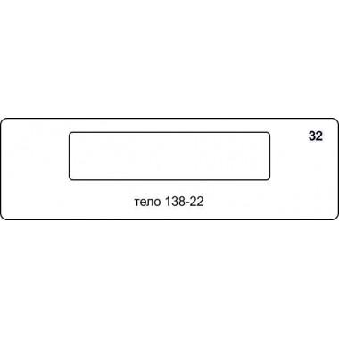 Глубина замка 138-22 (32)