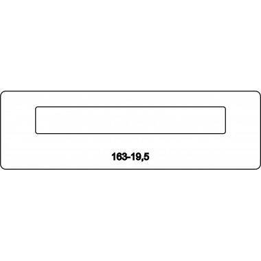 Лицевая часть замка 163-19,5