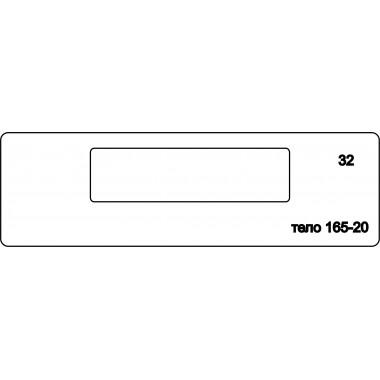 глубина замка 165-20 (32)