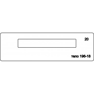глубина замка 196-18 (20)