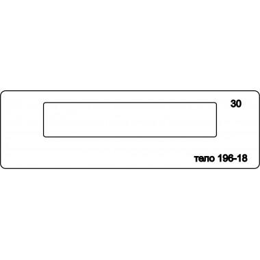 глубина замка 196-18 (30)