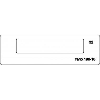 глубина замка 196-18 (32)