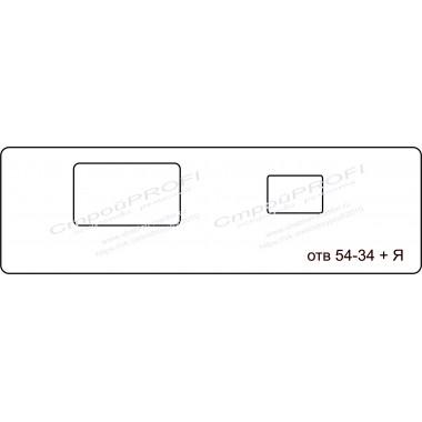 Ответная планка шариковой защелки 53-25